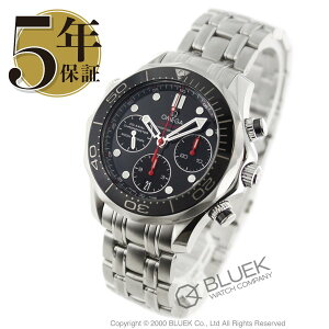 オメガシーマスタープロフェッショナルクロノグラフ300m防水腕時計メンズOMEGA212.30.42.50.01.001