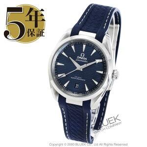 オメガシーマスターアクアテラマスタークロノメーター腕時計メンズOMEGA220.12.38.20.03.001