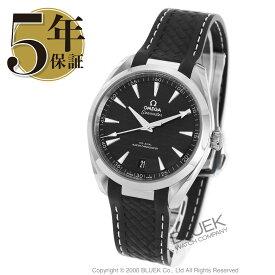 オメガ シーマスター アクアテラ マスタークロノメーター 腕時計 メンズ OMEGA 220.12.41.21.01.001_8
