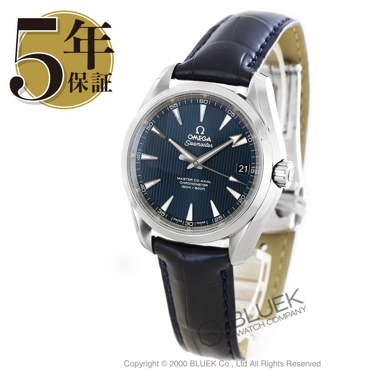 オメガ OMEGA 腕時計 シーマスター アクアテラ アリゲーターレザー メンズ 231.13.39.21.03.001_8