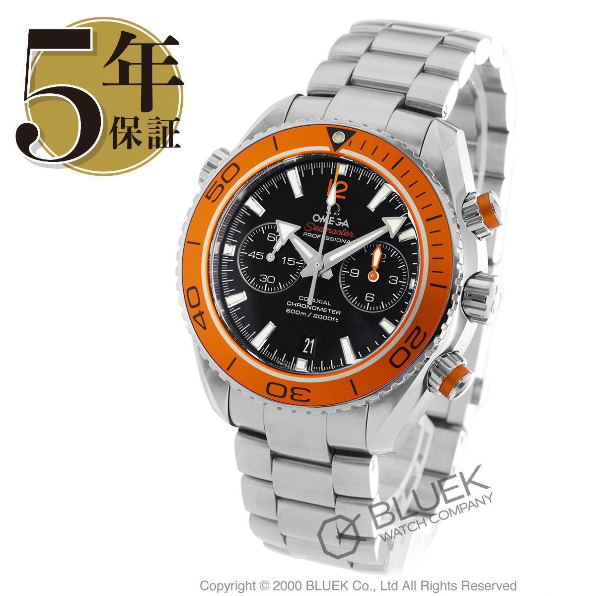 オメガ OMEGA 腕時計 シーマスター プラネットオーシャン 600m防水 メンズ 232.30.46.51.01.002_8