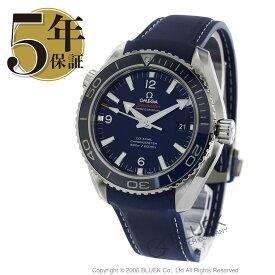オメガ シーマスター プラネットオーシャン 600m防水 腕時計 メンズ OMEGA 232.92.46.21.03.001_8