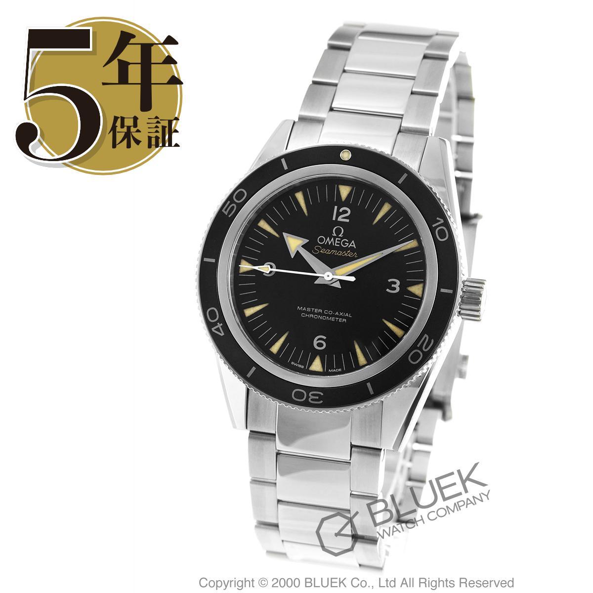 オメガ シーマスター 300m マスター コーアクシャル 300m防水 腕時計 メンズ OMEGA 233.30.41.21.01.001_8