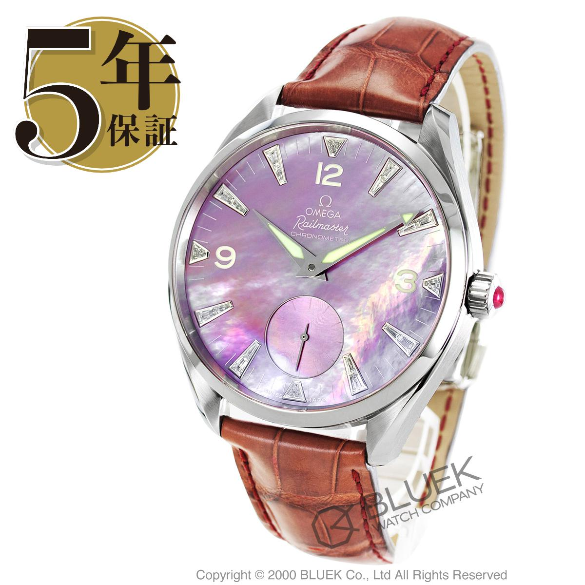 オメガ シーマスター レイルマスター XXL ダイヤ アリゲーターレザー 腕時計 メンズ OMEGA 2806.77.40_8