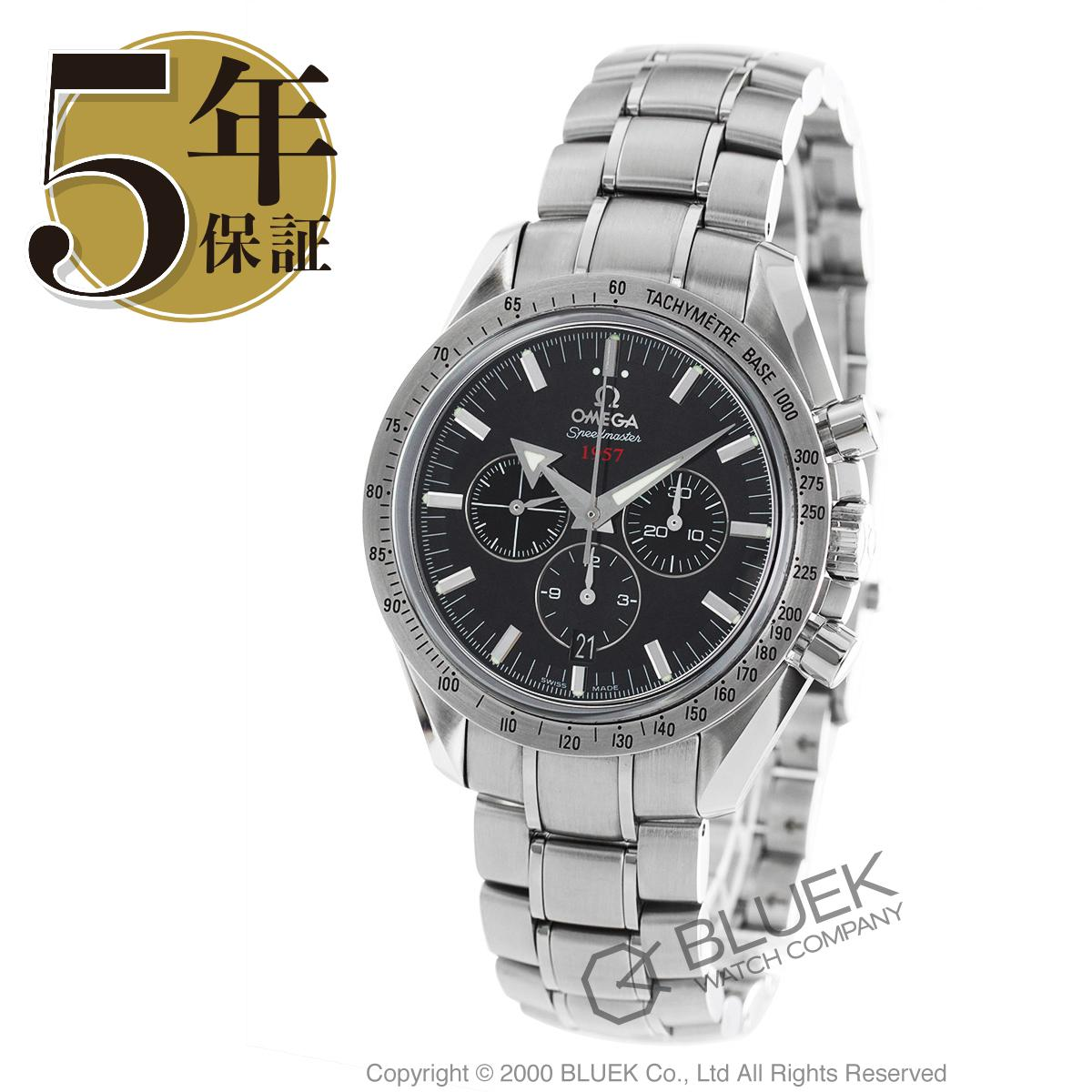 オメガ スピードマスター ブロードアロー クロノグラフ 腕時計 メンズ OMEGA 321.10.42.50.01.001_8