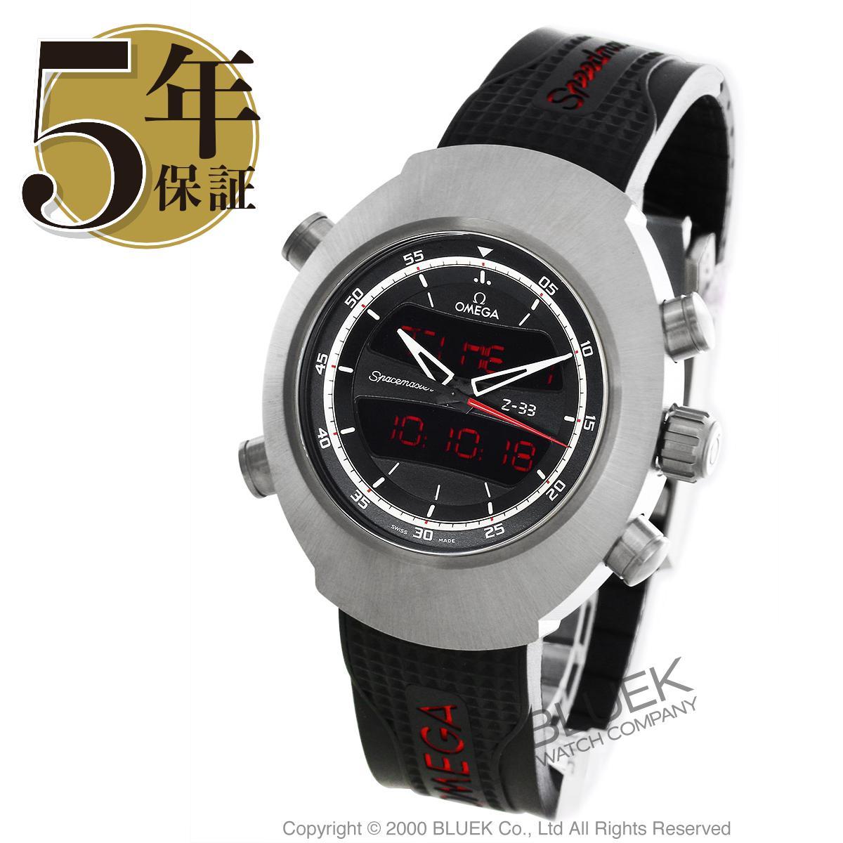 オメガ スピードマスター スペースマスター Z-33 クロノグラフ 腕時計 メンズ OMEGA 325.92.43.79.01.001_8