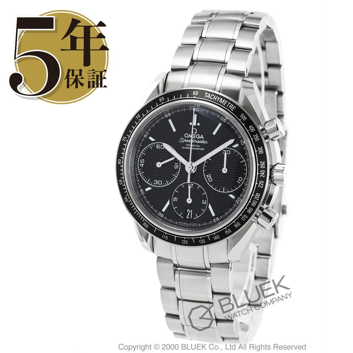 【3,000円OFFクーポン対象】オメガ スピードマスター レーシング クロノグラフ 腕時計 メンズ OMEGA 326.30.40.50.01.001_8