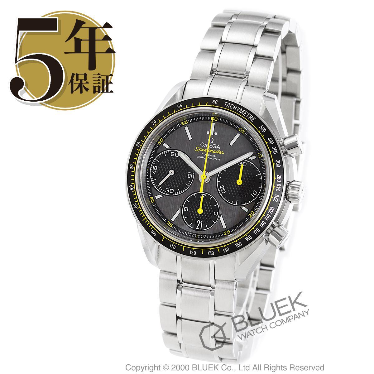 【3,000円OFFクーポン対象】オメガ スピードマスター レーシング クロノグラフ 腕時計 メンズ OMEGA 326.30.40.50.06.001_8