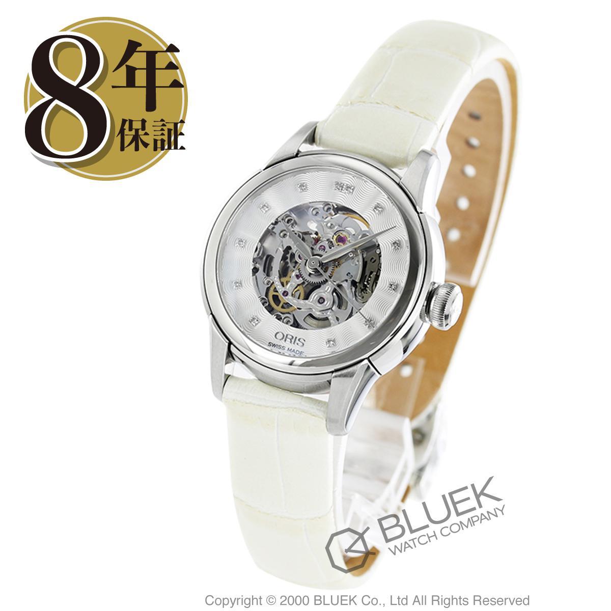 オリス アートリエ スケルトン ダイヤ 腕時計 レディース ORIS 560 7687 4019D_8