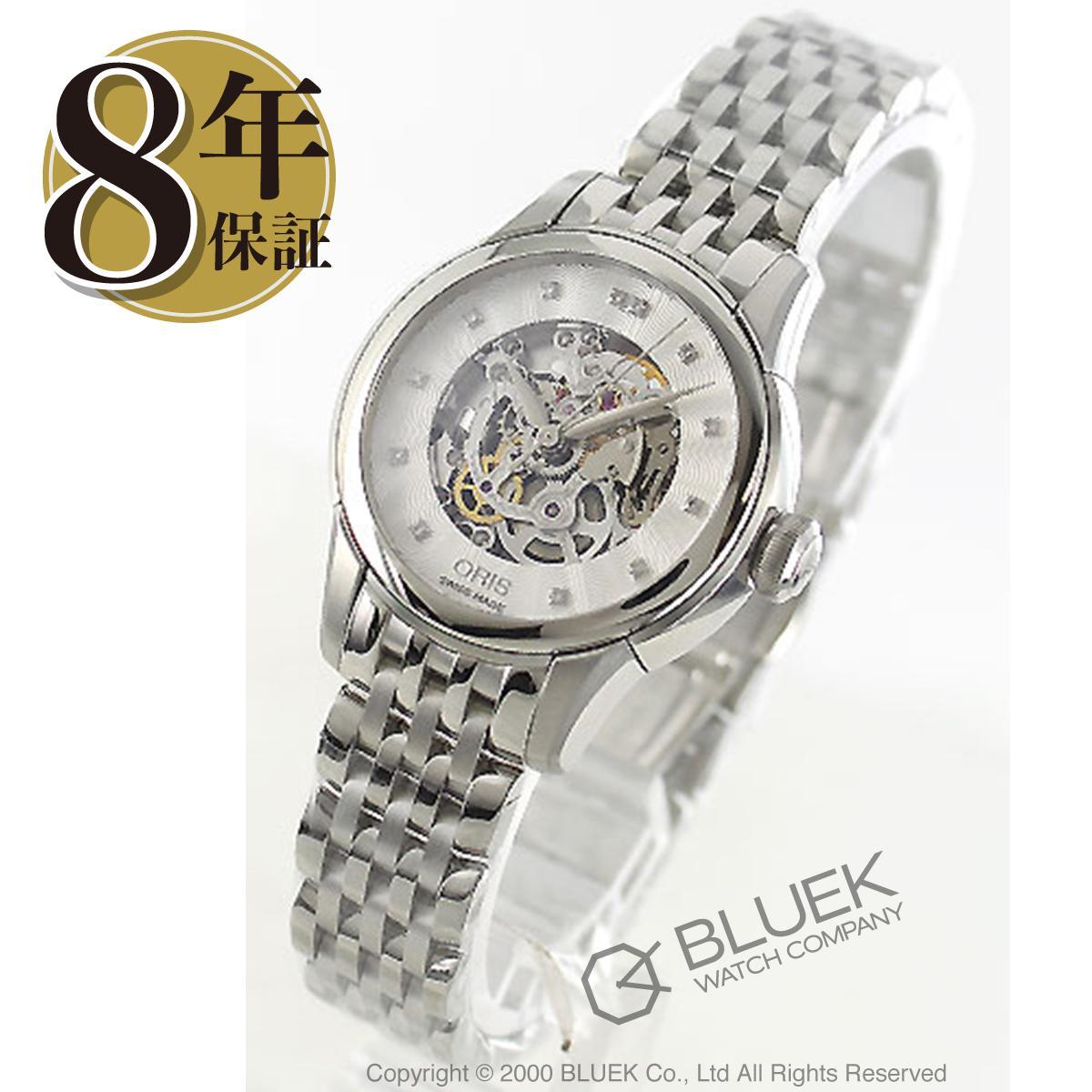 オリス アートリエ ダイヤ 腕時計 レディース ORIS 560 7687 4019M_8