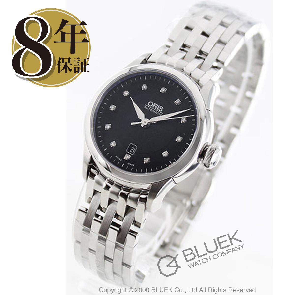 オリス アートリエ ダイヤ 腕時計 レディース ORIS 561 7604 4099M_8