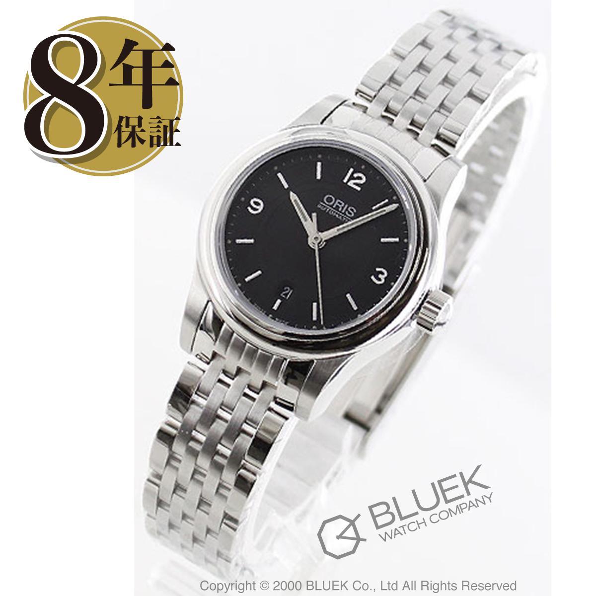 オリス クラシック 腕時計 レディース ORIS 561 7650 4034M_8