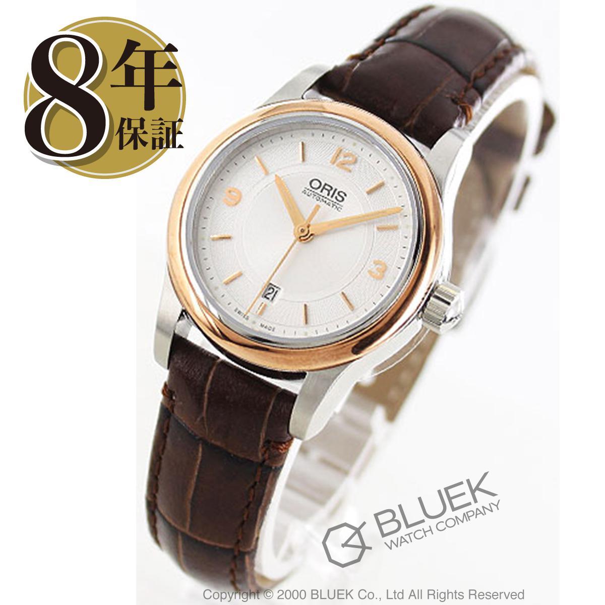オリス クラシック 腕時計 レディース ORIS 561 7650 4331F_8