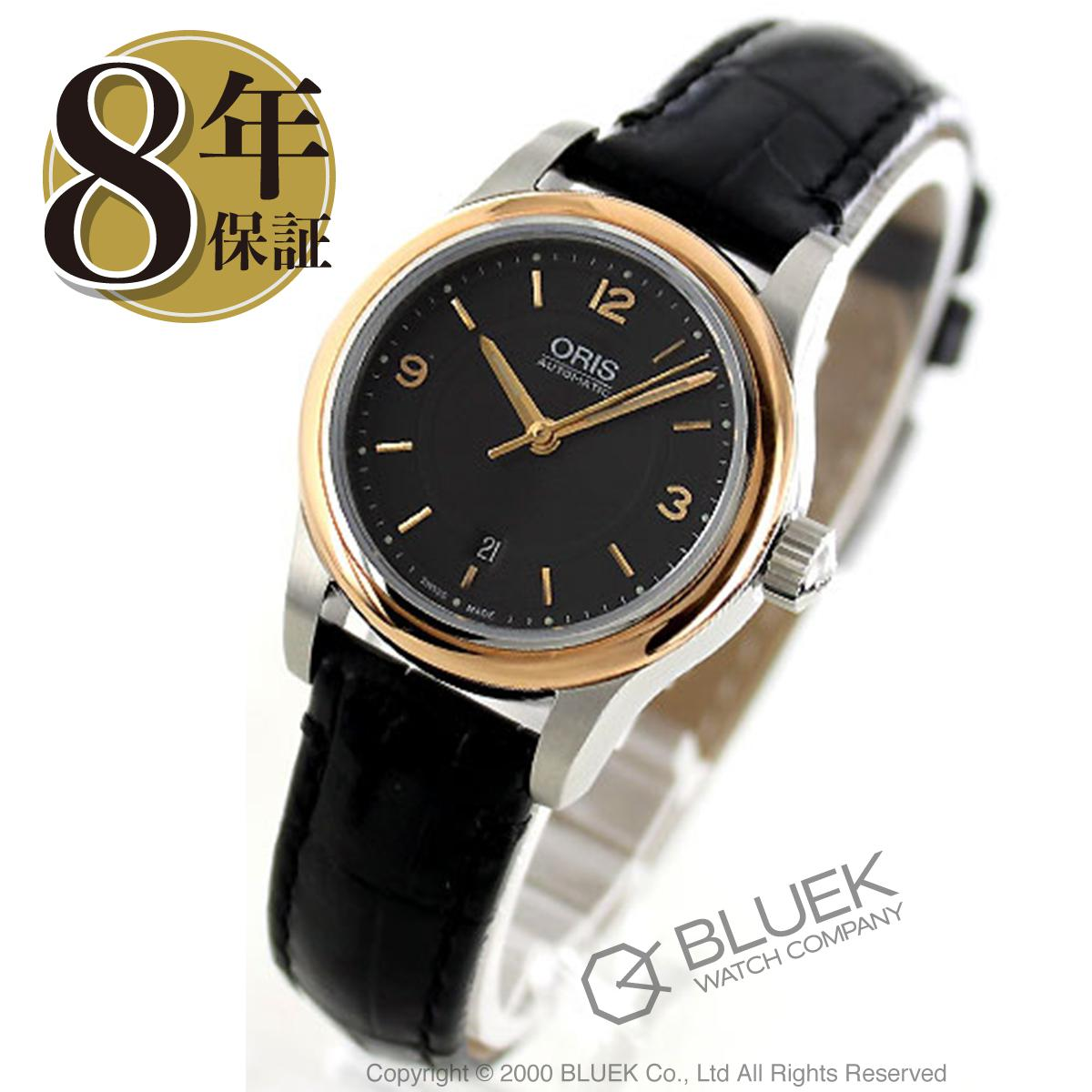 オリス クラシック 腕時計 レディース ORIS 561 7650 4334F_8