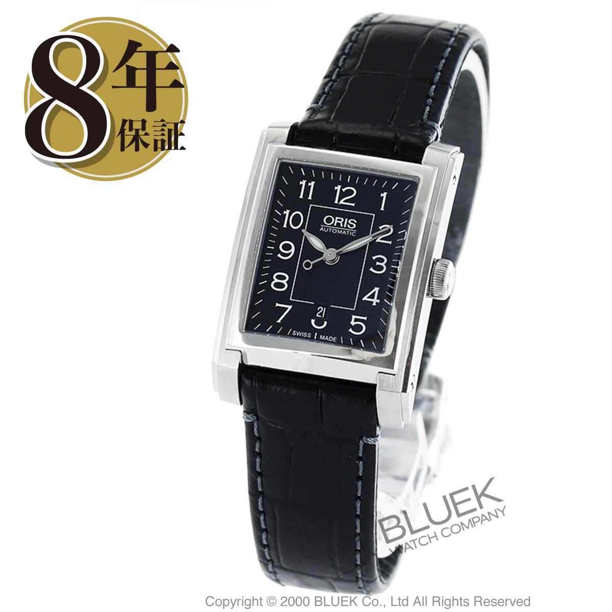 オリス レクタンギュラー デイト 腕時計 レディース ORIS 561 7656 4034D_8