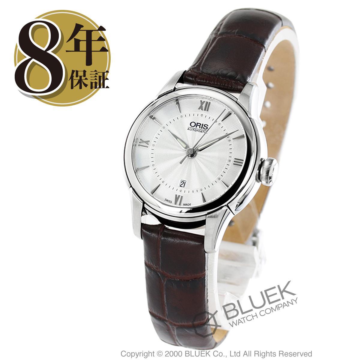 オリス アートリエ デイト 腕時計 レディース ORIS 561 7687 4071D_8