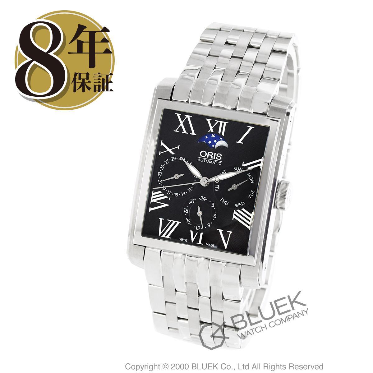 オリス ORIS 腕時計 レクタンギュラー コンプリケーション メンズ 581 7658 4074M_8