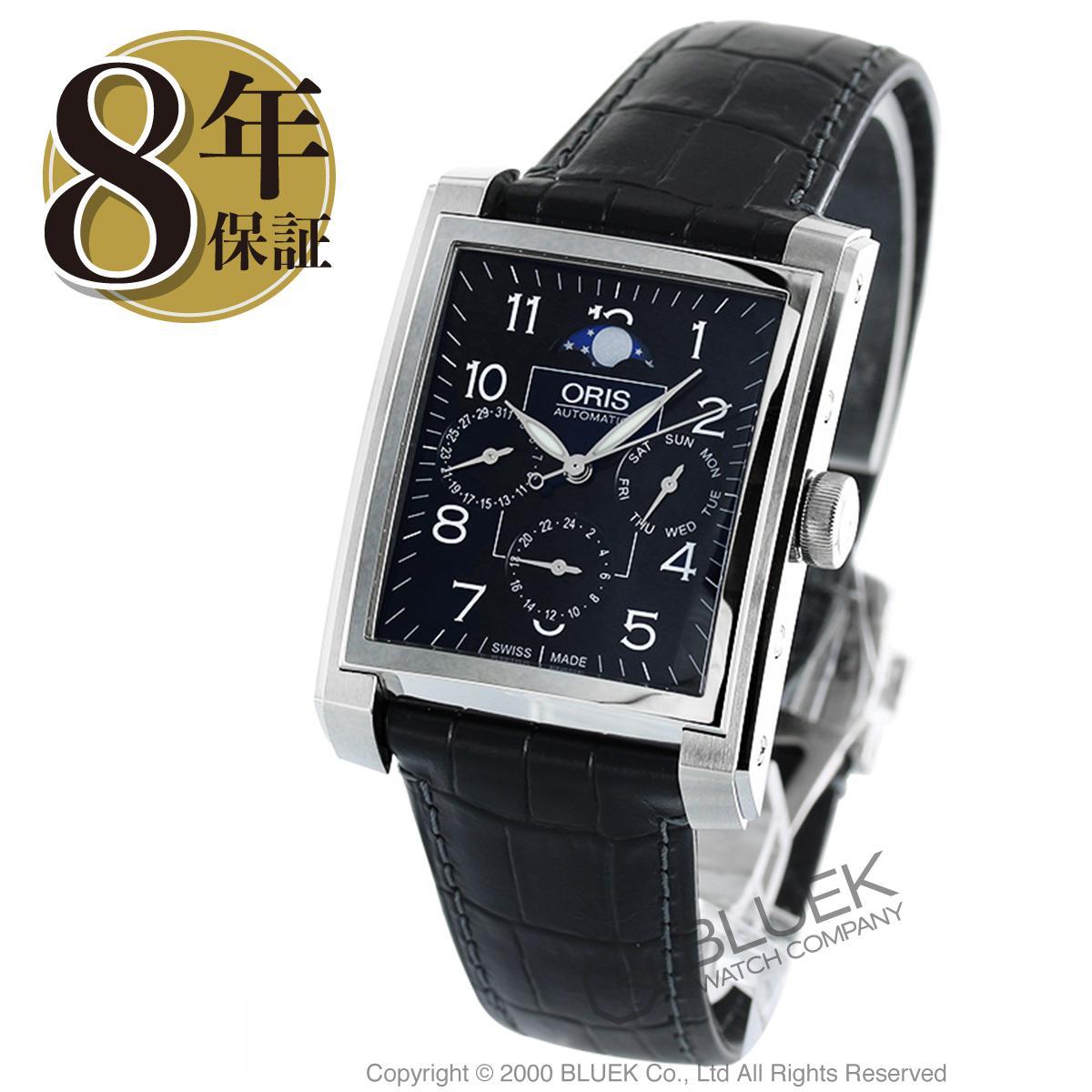 オリス ORIS 腕時計 レクタンギュラー コンプリケーション メンズ 582 7658 4034D_8
