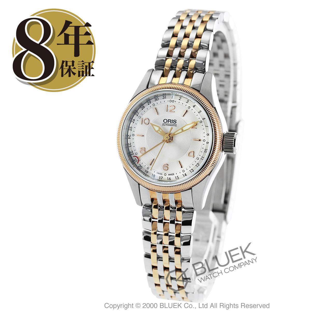 オリス ビッグクラウン 腕時計 レディース ORIS 594 7680 4331M_8