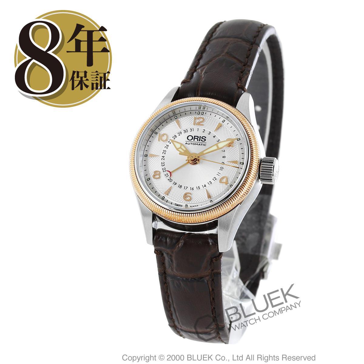 オリス ビッグクラウン 腕時計 レディース ORIS 594 7680 4361D_8