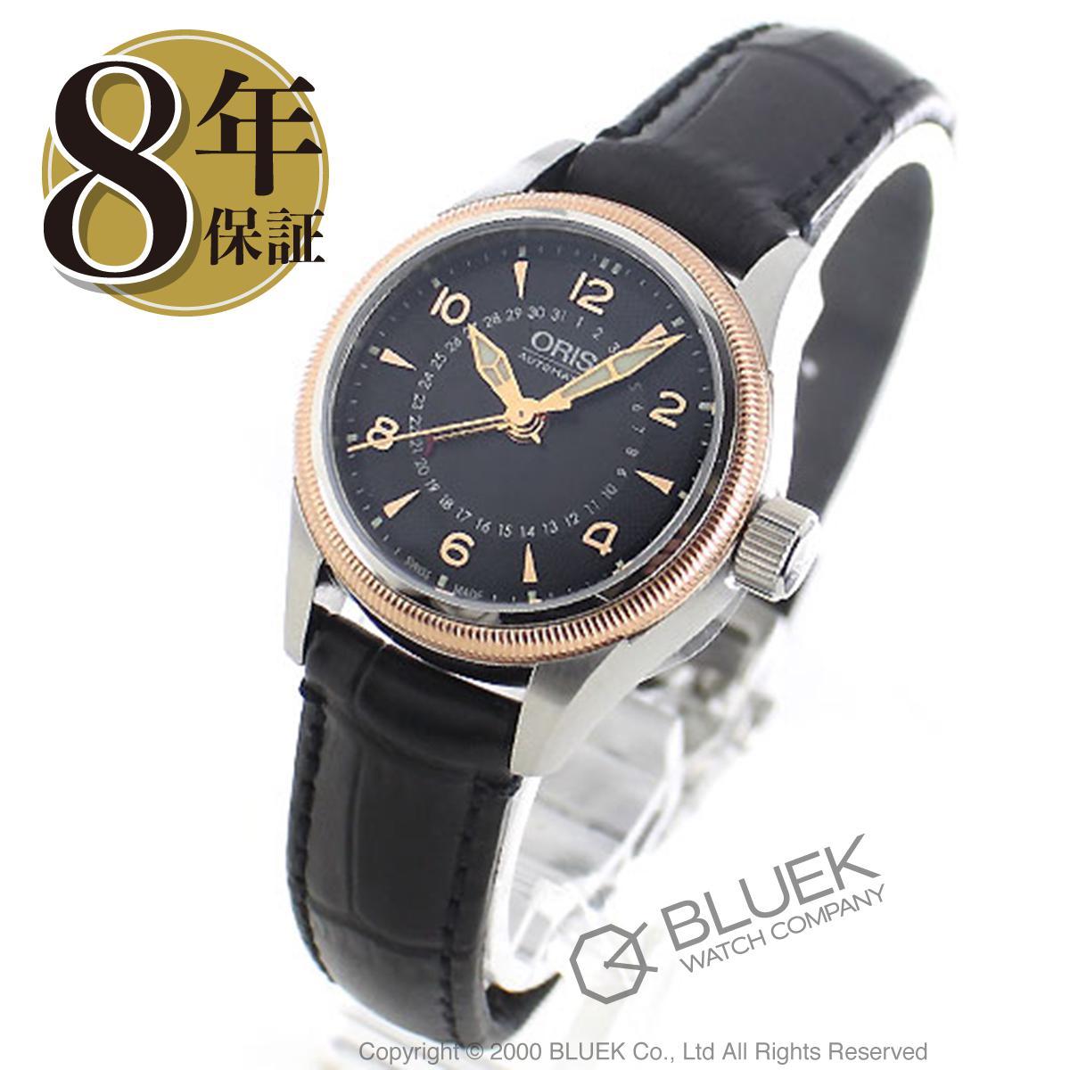 オリス ビッグクラウン 腕時計 レディース ORIS 594 7680 4364D_8