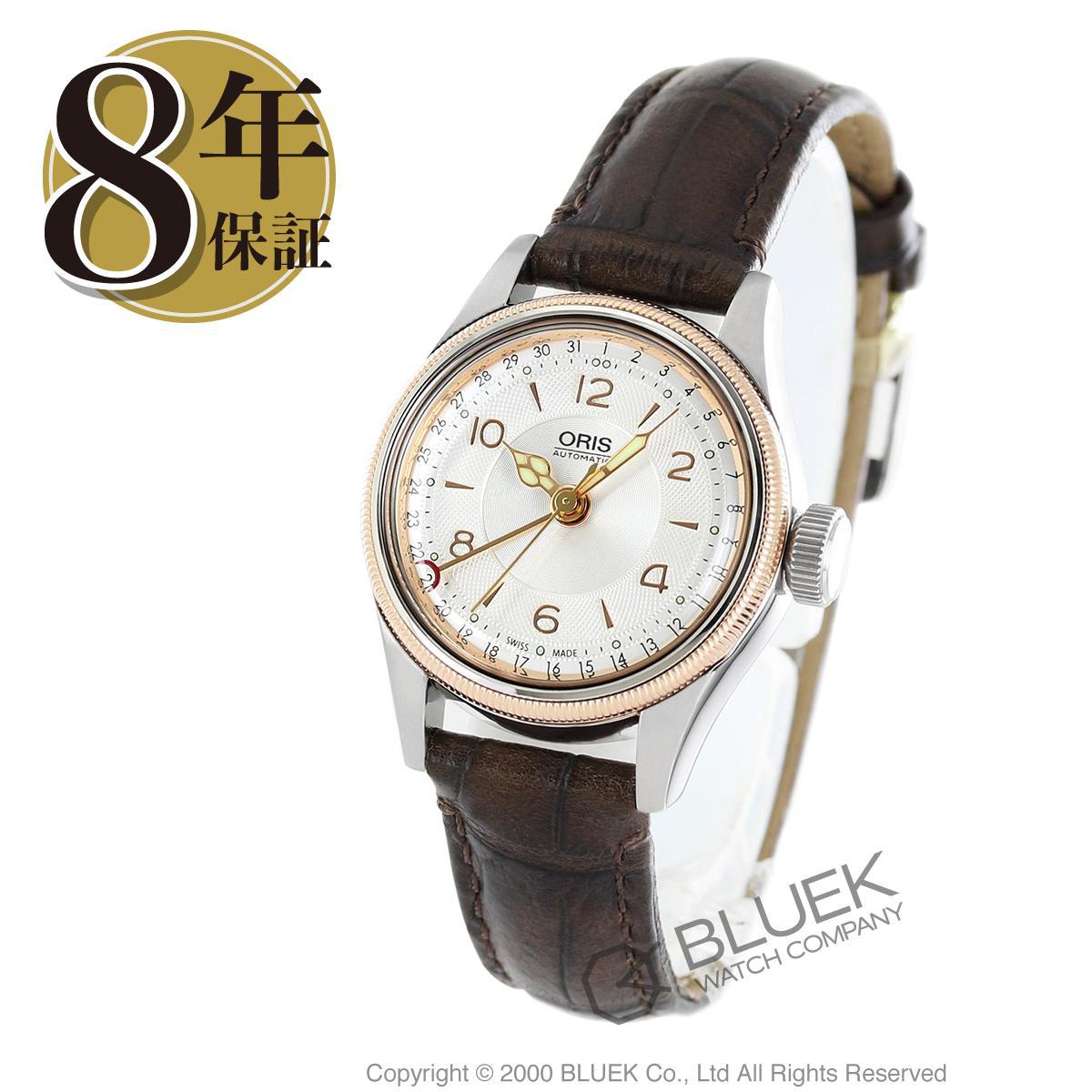 オリス ビッグクラウン 腕時計 レディース ORIS 594 7695 4361F_8