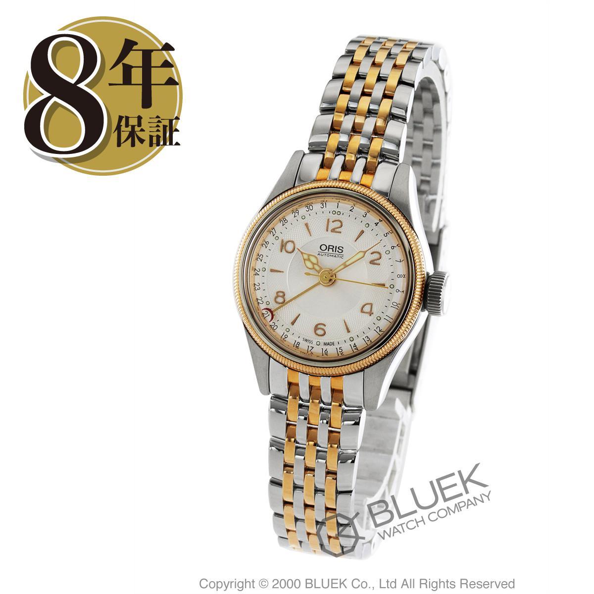 オリス ビッグクラウン 腕時計 レディース ORIS 594 7695 4361M_8