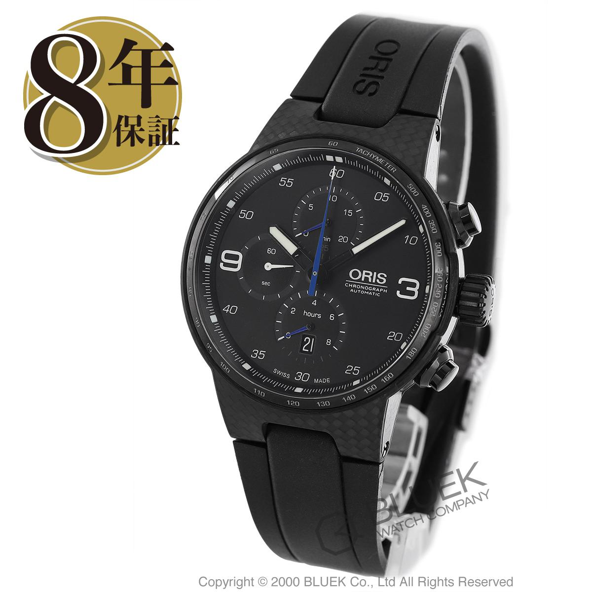 オリス ウィリアムズ カーボンファイバーエクストリーム クロノグラフ 腕時計 メンズ ORIS 674 7725 8764R_8 バーゲン ギフト プレゼント