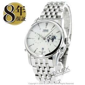 5b586084f3 オリス アートリエ グリニッジミーンタイム リミテッド 世界限定1000本 腕時計 メンズ ORIS 690 7690 4081M_8