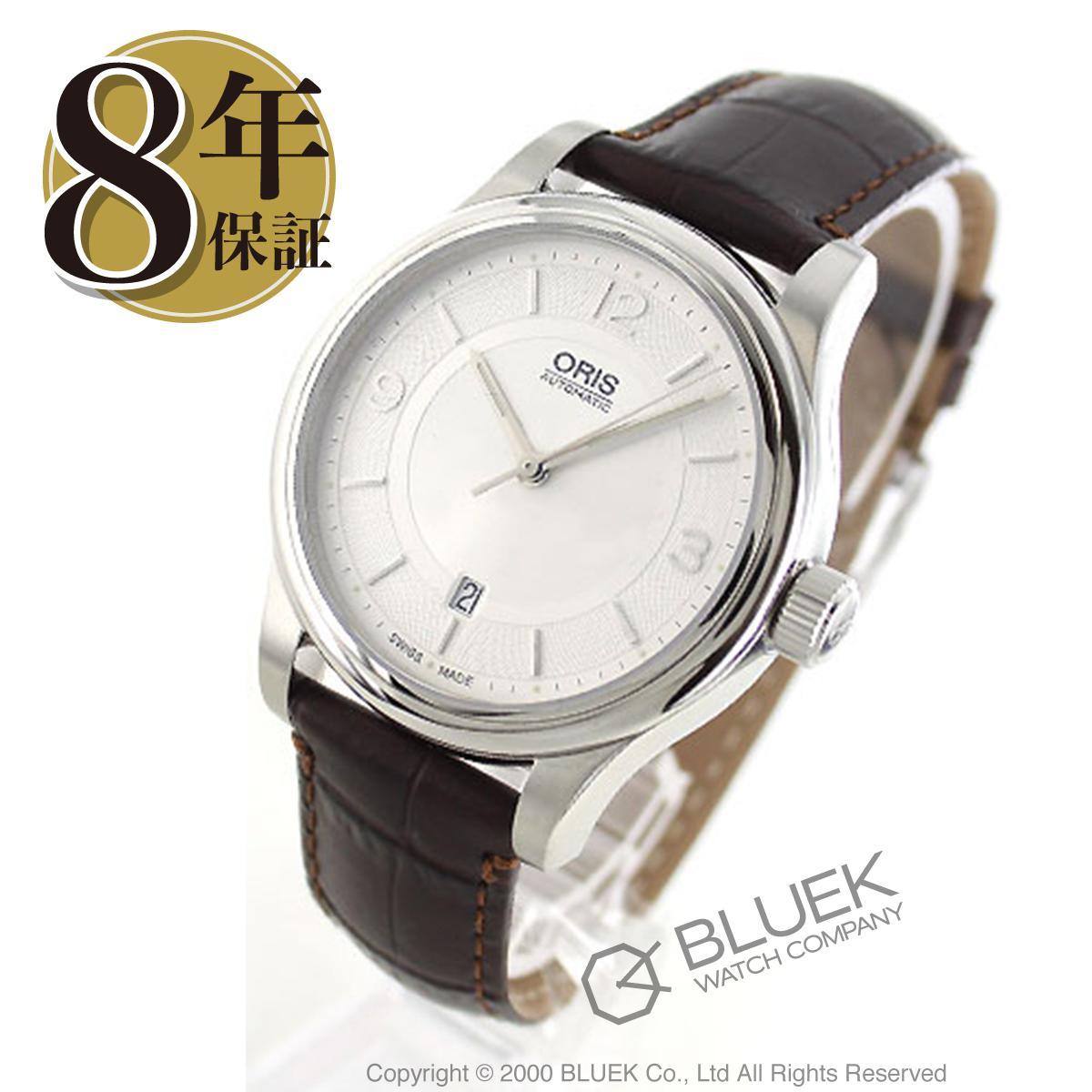 オリス ORIS 腕時計 クラシック メンズ 733 7594 4031F_8