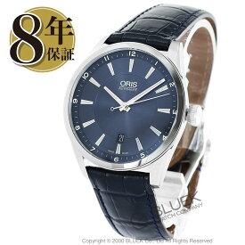 オリス アーティックス デイト 腕時計 メンズ ORIS 733 7642 4035D_8
