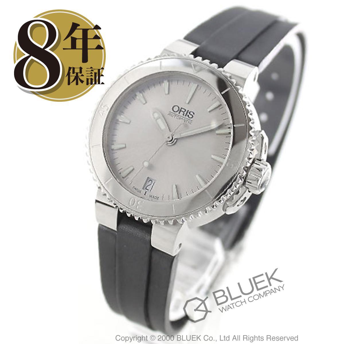 オリス ORIS 腕時計 アクイス サテンレザー 300m防水 レディース 733 7652 4141D_8