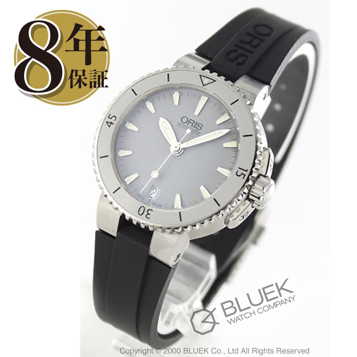 オリス ORIS 腕時計 アクイス 300m防水 レディース 733 7652 4143R_8