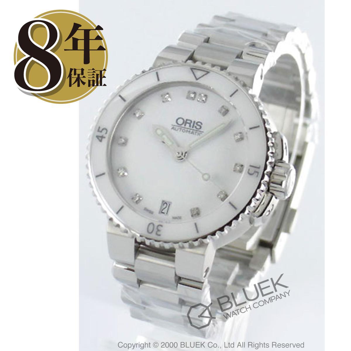 オリス アクイス 300m防水 ダイヤ 腕時計 レディース ORIS 733 7652 4191M_8