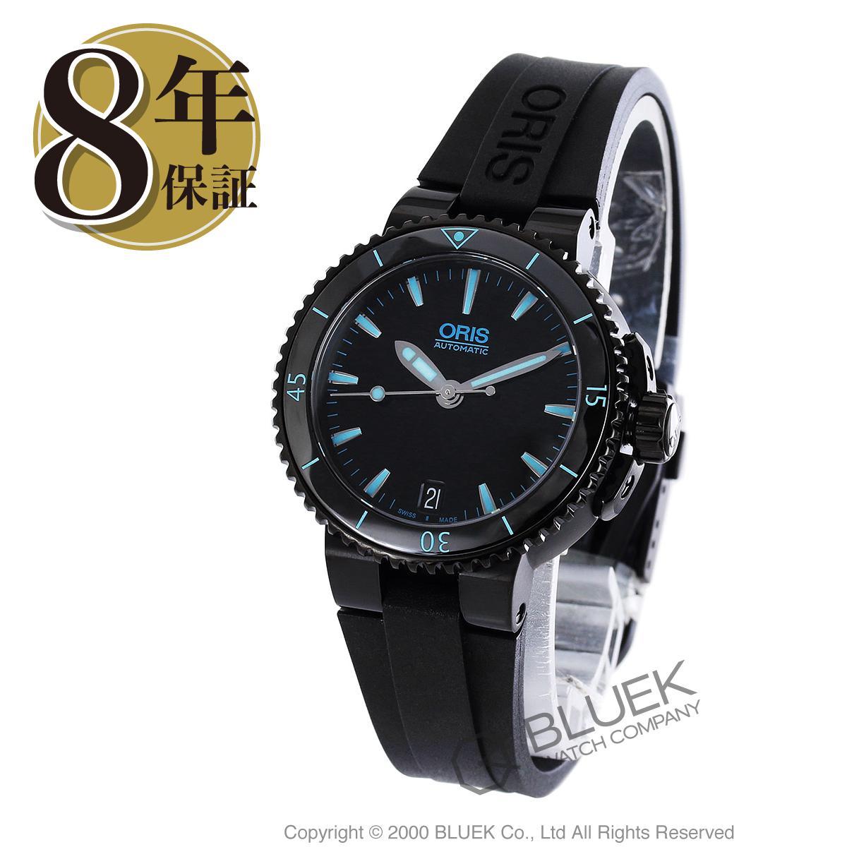 オリス ORIS 腕時計 アクイス デイト 300m防水 レディース 733 7652 4725R_8