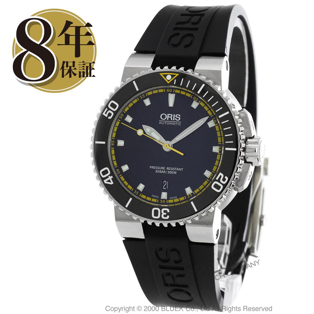 オリス ORIS 腕時計 アクイス デイト 300m防水 メンズ 733 7653 4127R_8