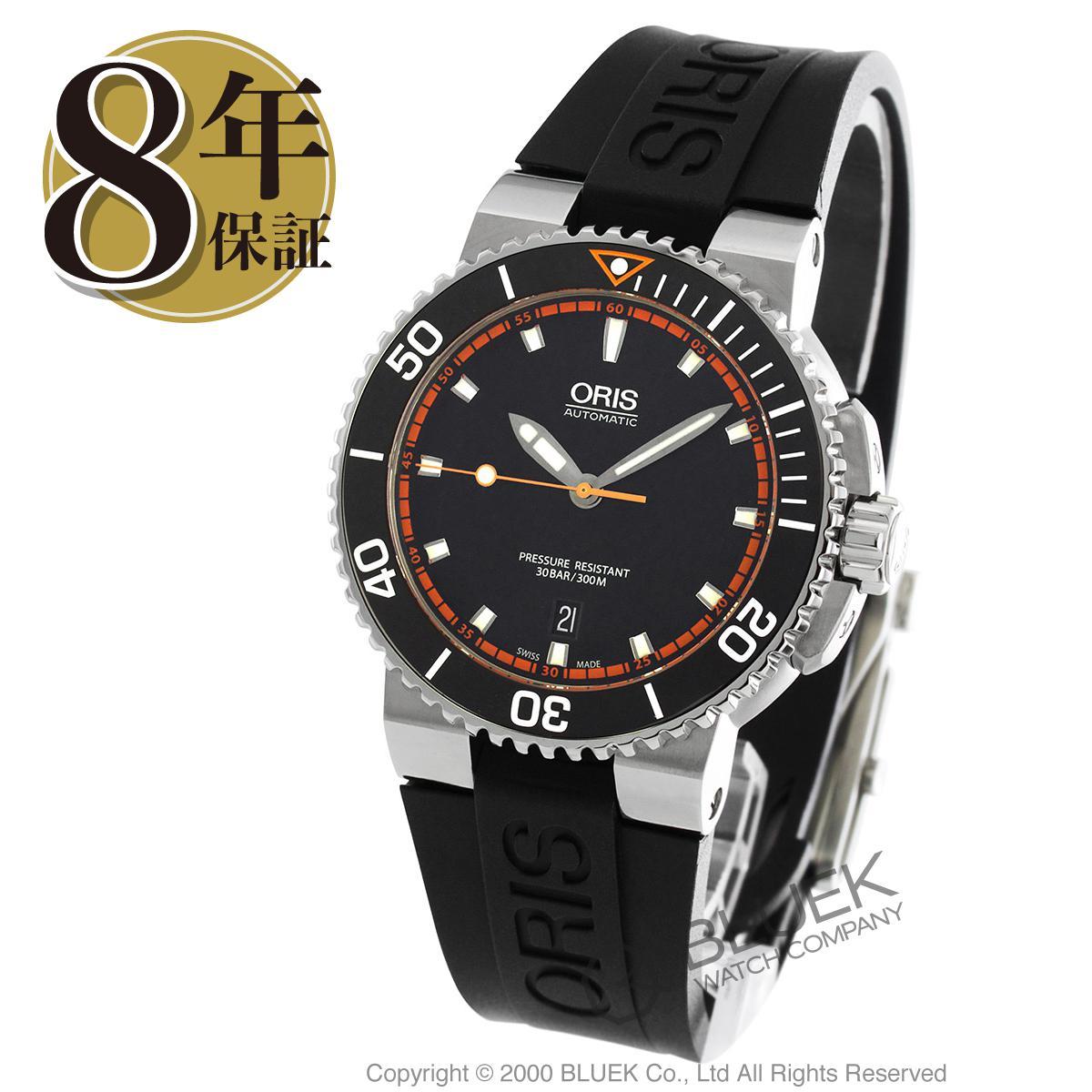 オリス ORIS 腕時計 アクイス デイト 300m防水 メンズ 733 7653 4128R_8