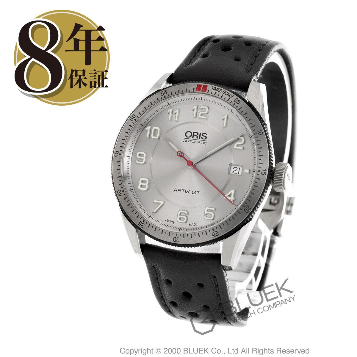 オリス ORIS 腕時計 アーティックス GT メンズ 733 7671 4461D_8