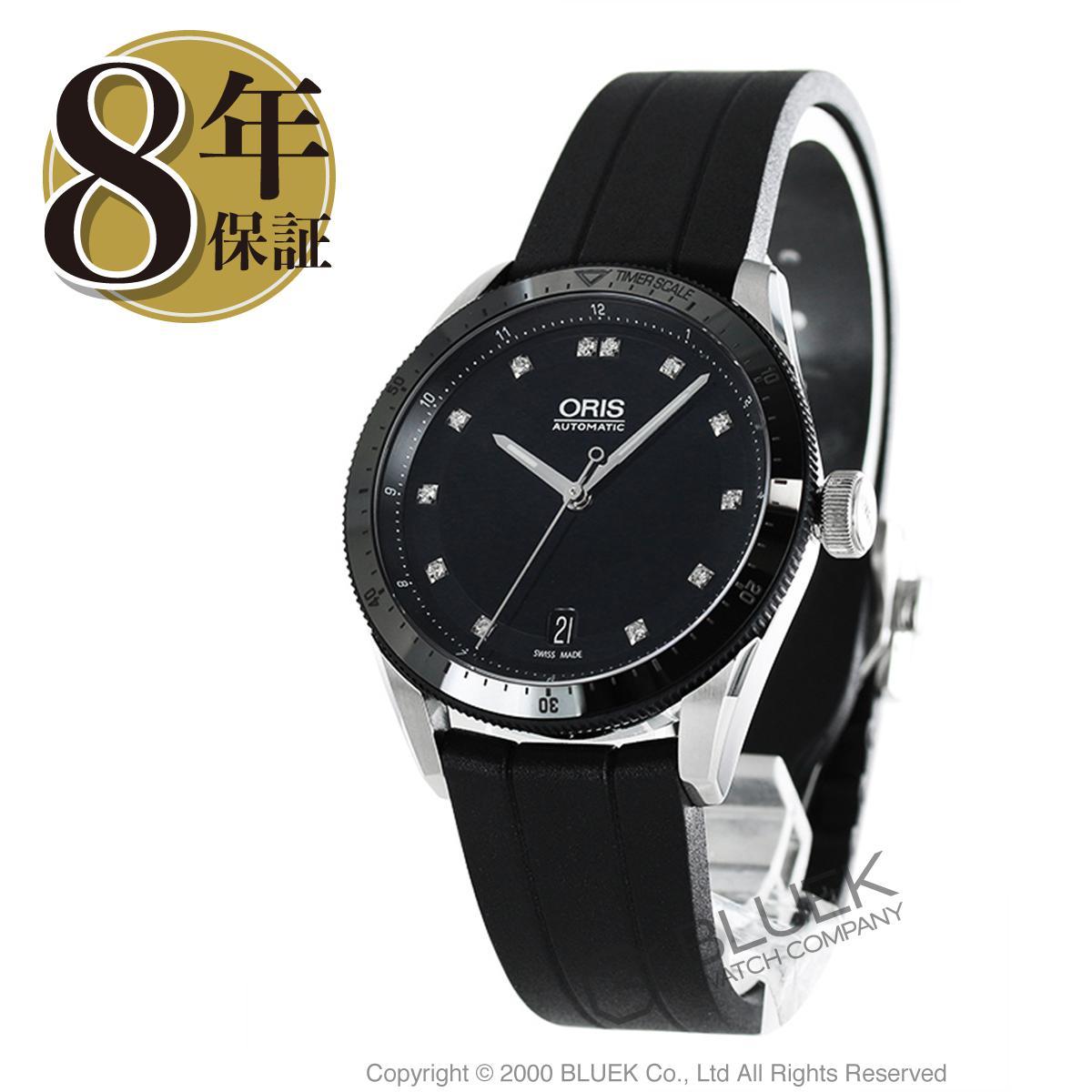 オリス アーティックス GT ダイヤ 腕時計 レディース ORIS 733 7671 4494R_8