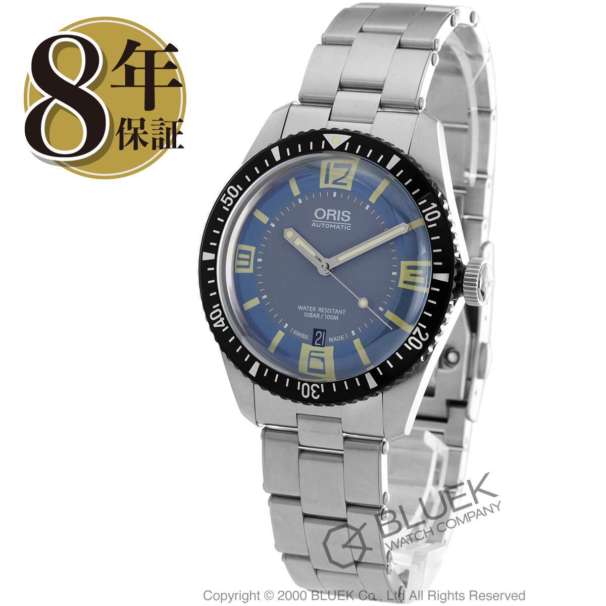 オリス ORIS 腕時計 ダイバーズ 65 メンズ 733 7707 4065M_8