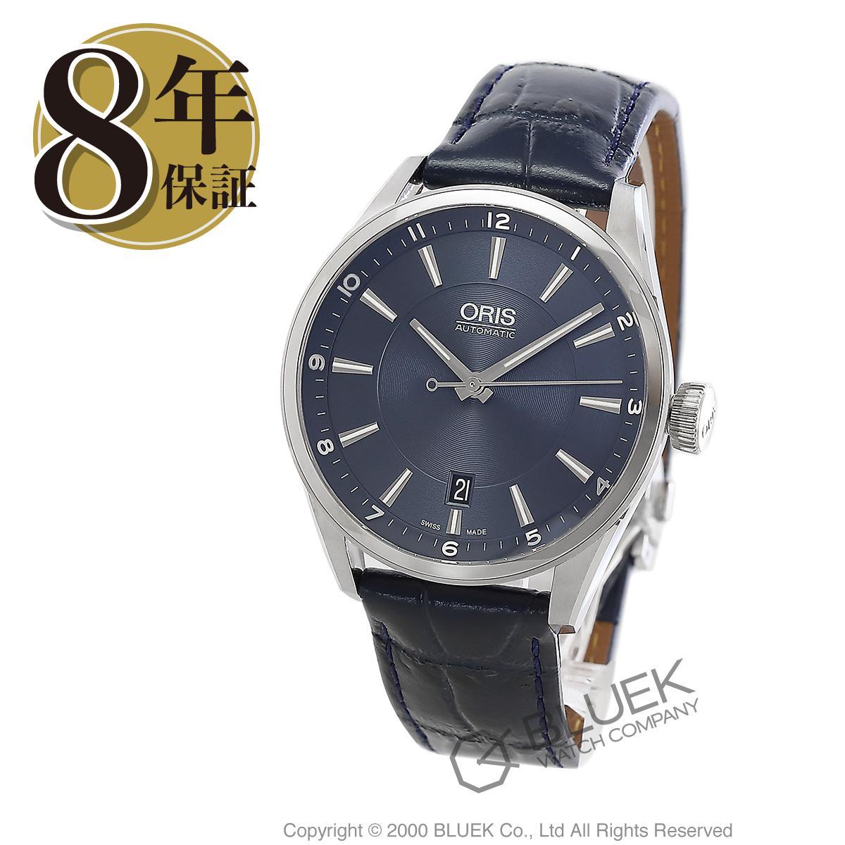 オリス アーティックス デイト 腕時計 レディース ORIS 733 7713 4035D_8