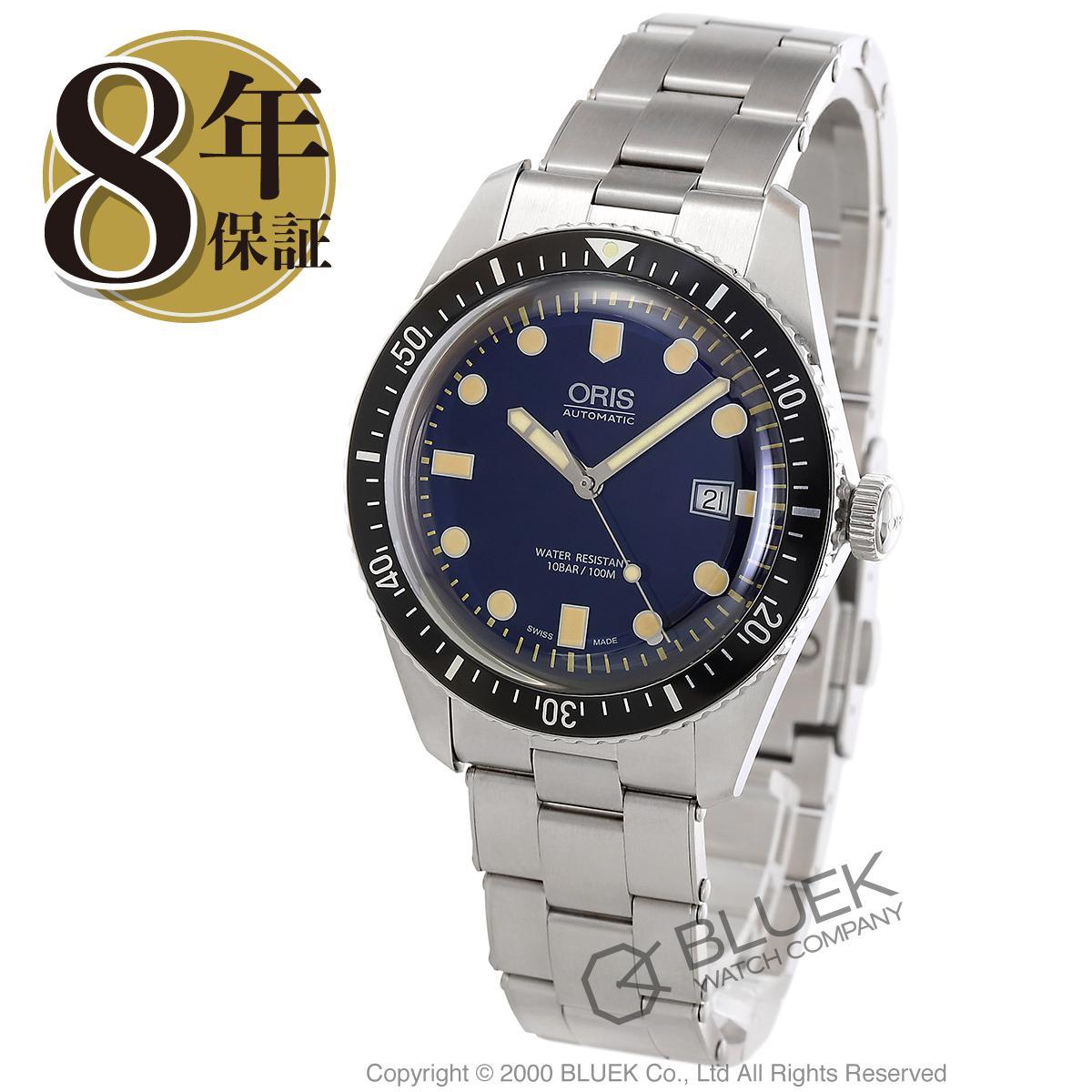オリス ダイバーズ 65 腕時計 メンズ ORIS 733 7720 4055M_8