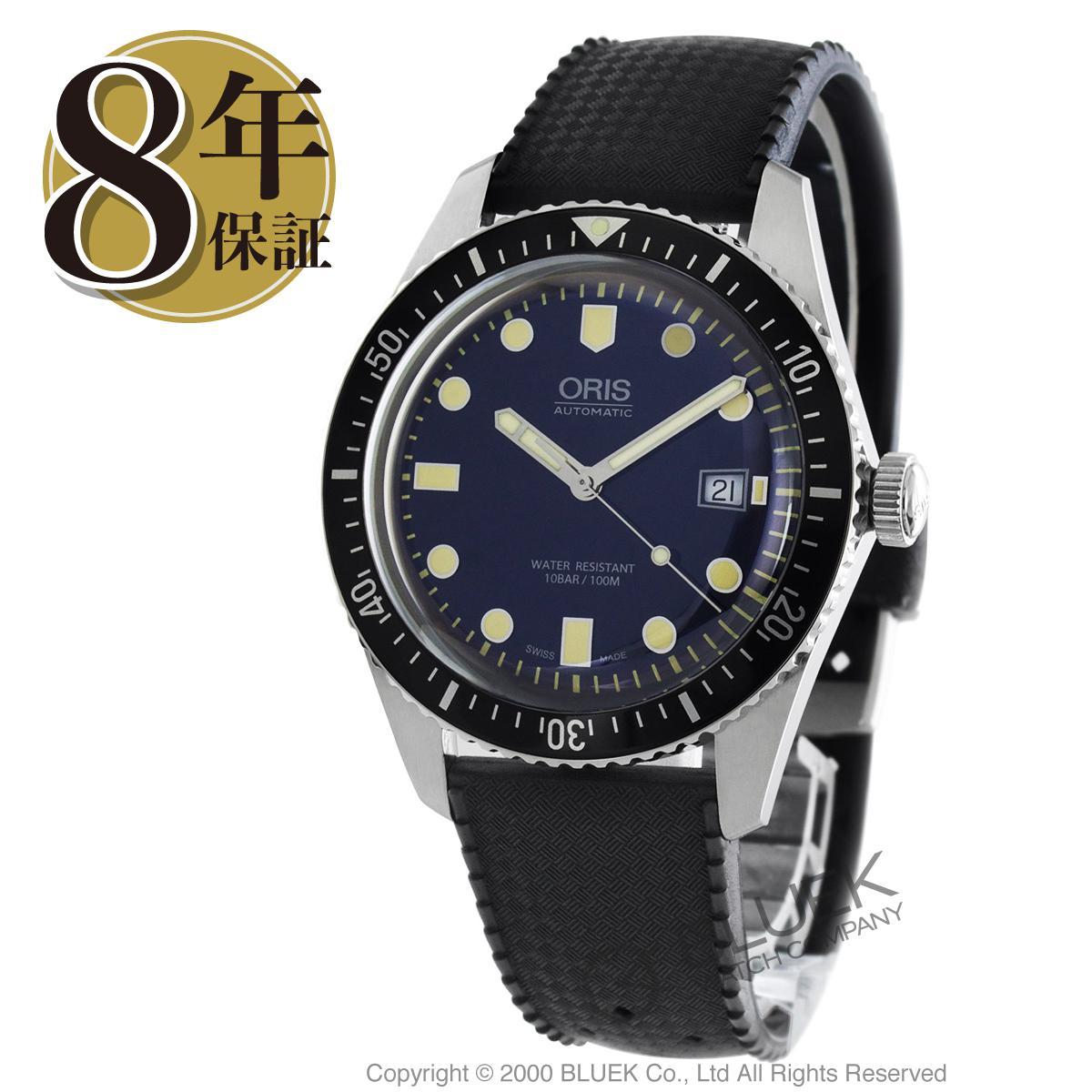 オリス ORIS 腕時計 ダイバーズ 65 メンズ 733 7720 4055R_8