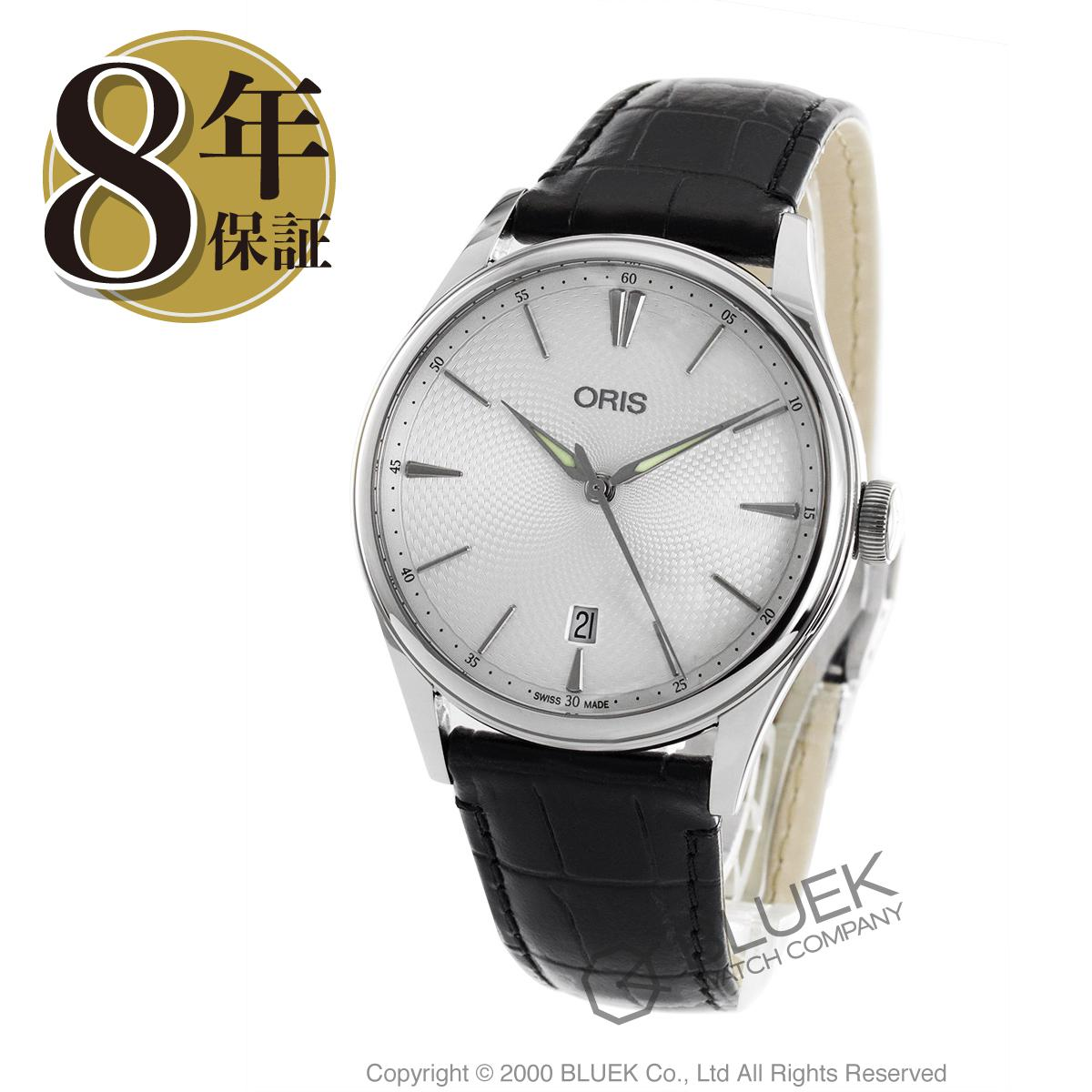 オリス ORIS 腕時計 アートリエ デイト メンズ 733 7721 4051D_8