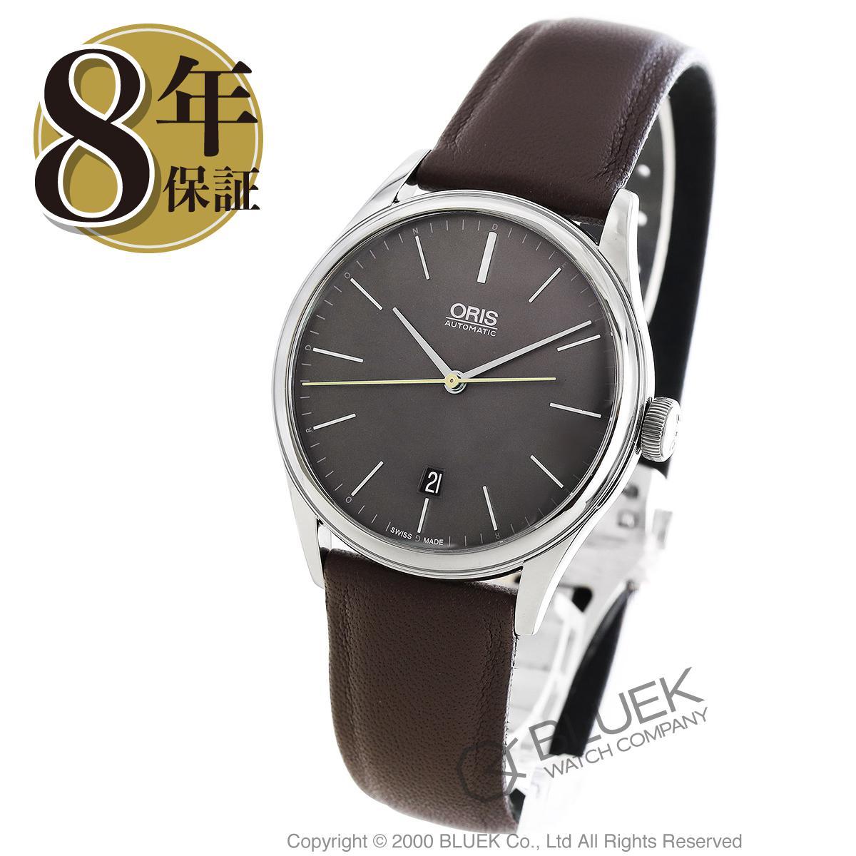 オリス アートリエ デイト デクスター・ゴードン リミテッドエディション 世界限定1000本 腕時計 メンズ ORIS 733 7721 4083D_8
