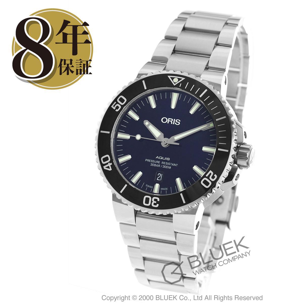 オリス ORIS 腕時計 アクイス デイト 300m防水 メンズ 733 7730 4135M_8