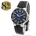 オリス ORIS 腕時計 アクイス デイト 300m防水 メンズ 733 7730 4135R_8