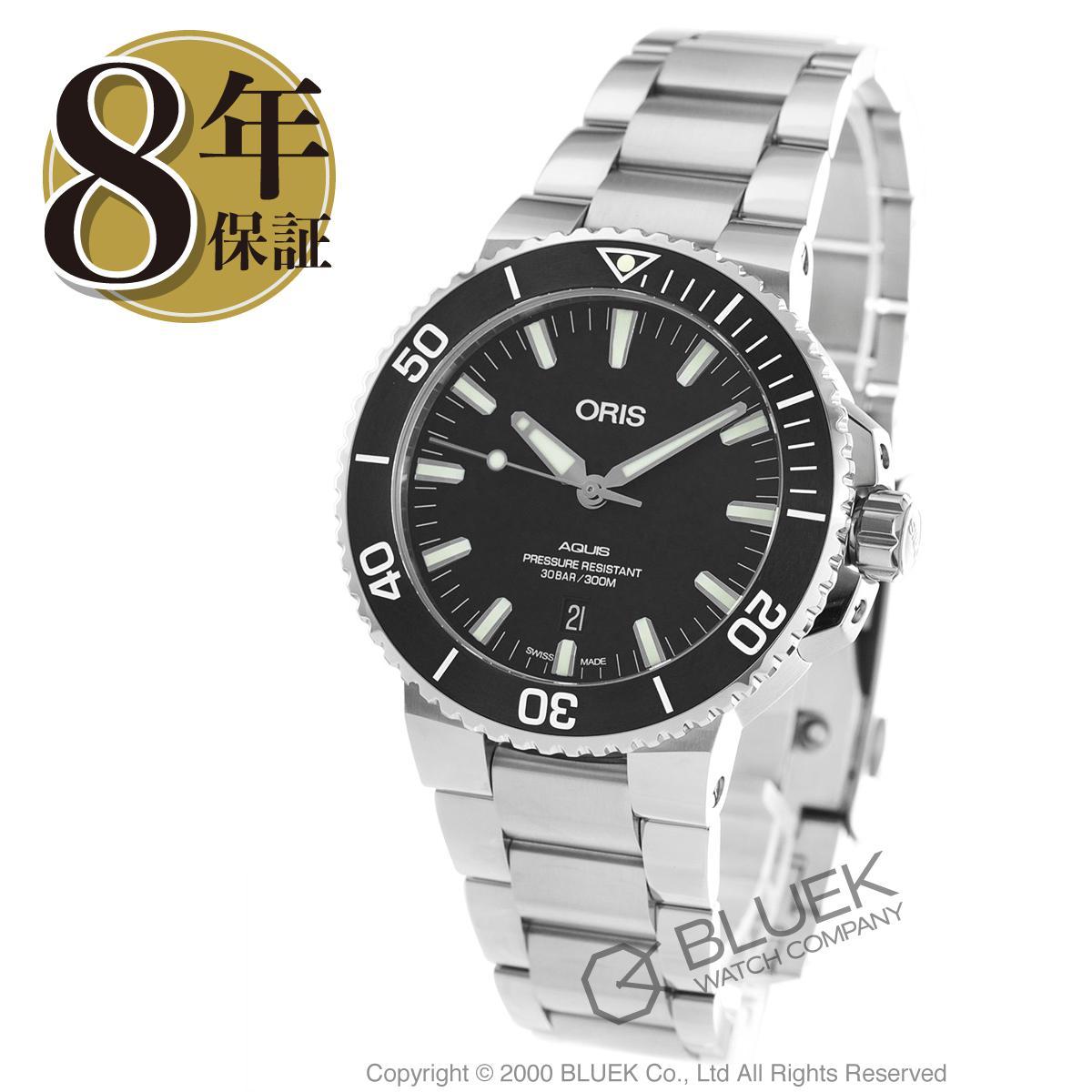 オリス ORIS 腕時計 アクイス デイト 300m防水 メンズ 733 7730 4154M_8