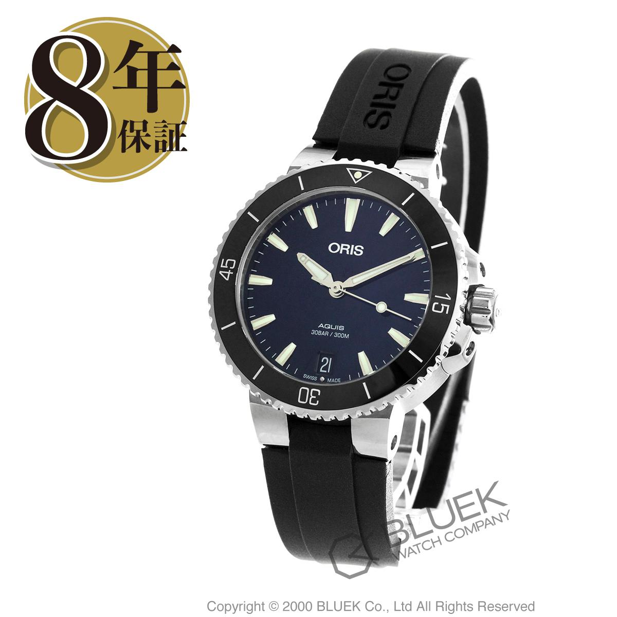 オリス アクイス デイト 300m防水 腕時計 レディース ORIS 733 7731 4135R_8