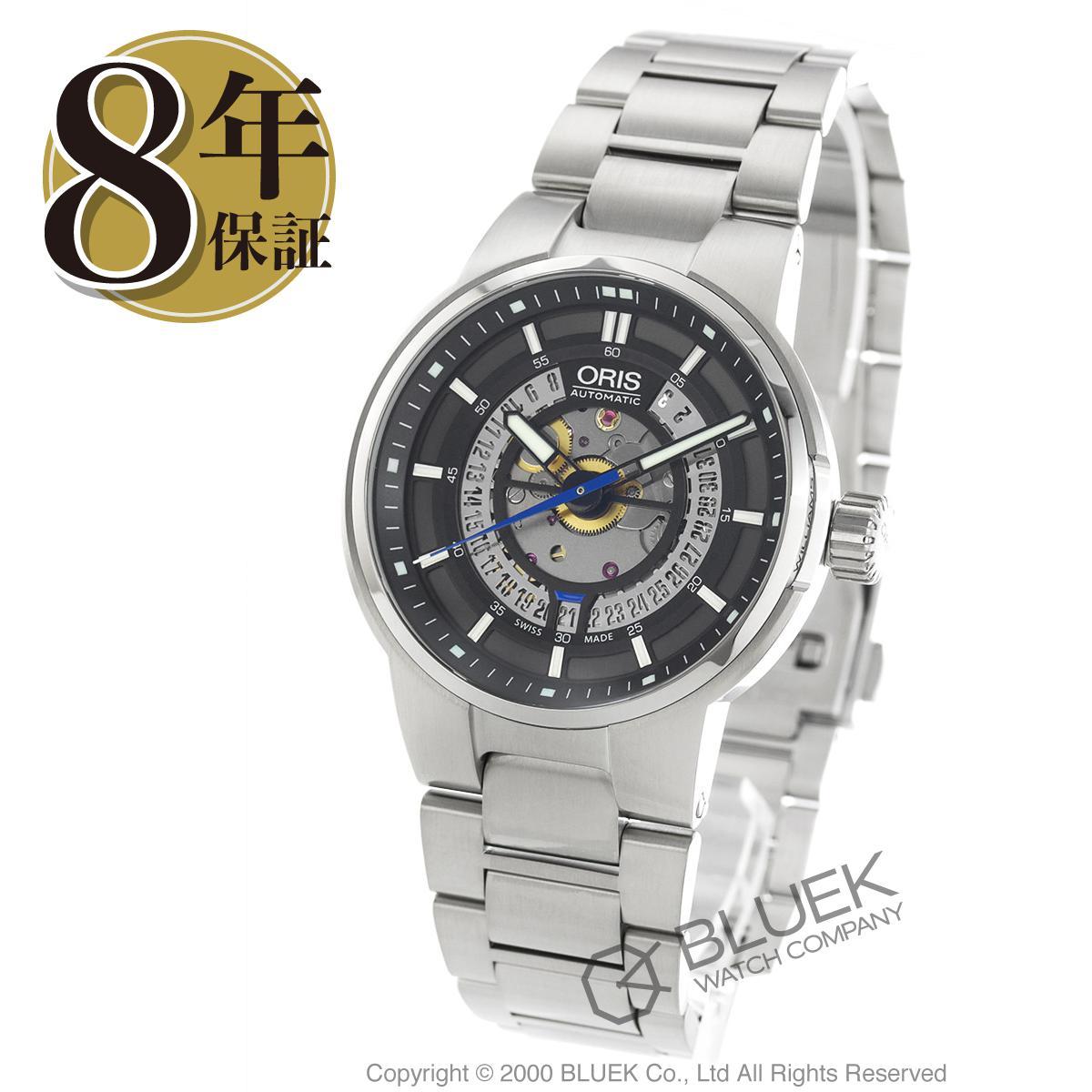 オリス ウィリアムズ エンジン 腕時計 メンズ ORIS 733 7740 4154M_8 バーゲン ギフト プレゼント